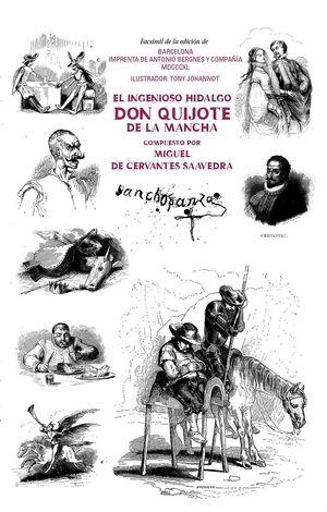 Portada del libro El ingenioso hidalgo don Quijote de la Mancha, de Miguel de Cervantes, publicado por la Universitat de Barcelona.