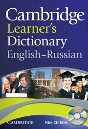 CAMBRIDGE LEARNER´S DICTIONARY ENGLISH-RUSSIAN WITH CD-ROM