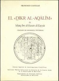 EL DIKR AL-AQALIM (TRATADO DE GEOGRAFÍA UNIVERSAL)