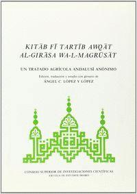 KITAB FI TARTIB AWQAT AL-GIRASA WA-L-MAGRUSAT