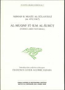 AL-MUGNI´ FI ´ILM AL-SURUT (FORMULARIO NOTARIAL)