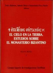 EL CIELO EN LA TIERRA (EPÍGEIOS OURANÓS)