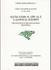 KITAB NASIR AL-DIN ALA 'L-QAWM AL-KAFIRIN