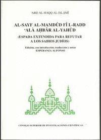 AL-SAYF AL-MAMDUD FI L-RADD 'ALÁ AHBAR AL-YAHUD (ESPADA EXTENDIDA PARA REFUTAR A