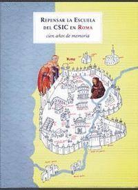 REPENSAR LA ESCUELA DEL CSIC EN ROMA