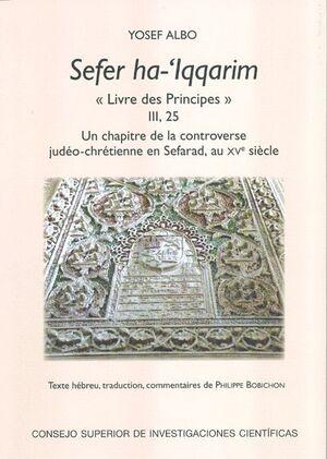 SEFER HA-'IQQARIM