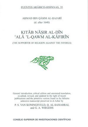 KITAB NASIR AL-DIN ALA 'L-QAWM AL-KAFIRIN (THE SUPPORTER OF RELIGION AGAINST THE INFIDELS)