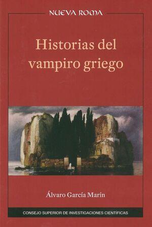 HISTORIAS DEL VAMPIRO GRIEGO