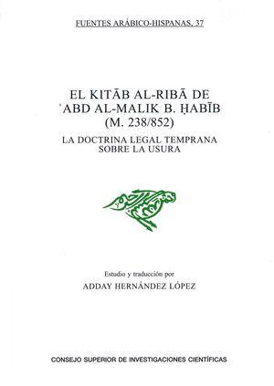 EL KITAB AL-RIBA DE 'ABD AL-MALIK B. HABIB (M. 238/852)
