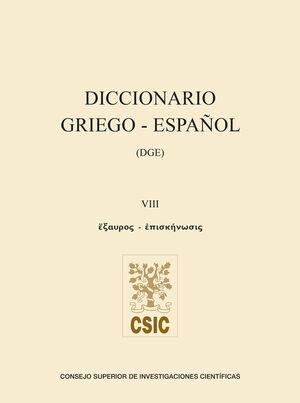 DICCIONARIO GRIEGO-ESPAÑOL (DGE). TOMO VIII