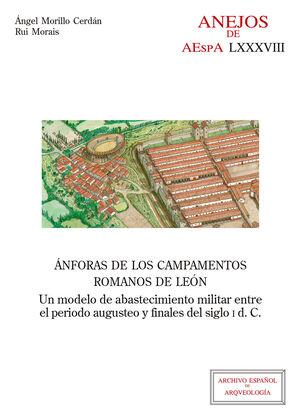 ÁNFORAS DE LOS CAMPAMENTOS ROMANOS DE LEÓN