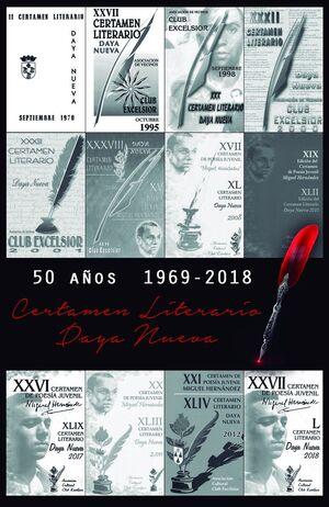 50 AÑOS 1969-2018. CERTAMEN LITERARIO DAYA NUEVA