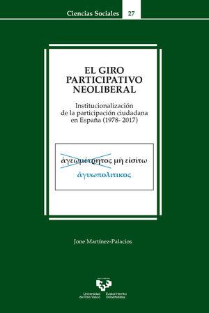 EL GIRO PARTICIPATIVO NEOLIBERAL