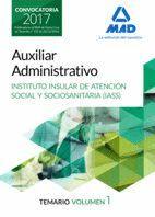 AUXILIAR ADMINISTRATIVO DEL INSTITUTO INSULAR DE ATENCIÓN SOCIAL Y SOCIOSANITARIA. TEMARIO VOLUMEN 1