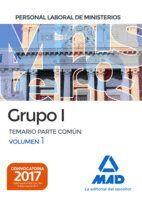 PERSONAL LABORAL DE MINISTERIOS GRUPO I. TEMARIO PARTE COMÚN VOLUMEN 1