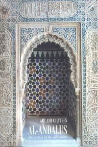 ART AND CULTURES AL-ANDALUS