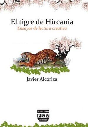TIGRE DE HIRCANIA, EL