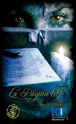 LA PÁGINA 64