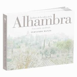 JARDINES DE LA COLINA DE LA ALHAMBRA