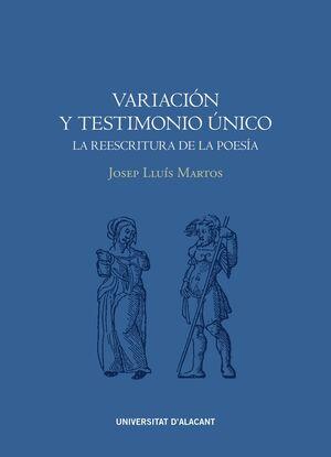 VARIACIÓN Y TESTIMONIO ÚNICO