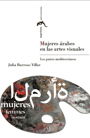 MUJERES ÁRABES EN LAS ARTES VISUALES