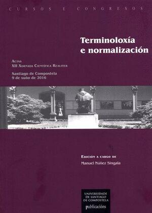 TERMINOLOXÍA E NORMALIZACIÓN