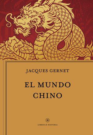 EL MUNDO CHINO