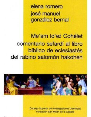 ME'AM LO'EZ COHÉLET: COMENTARIO SEFARDÍ AL LIBRO BÍBLICO DE ECLESIASTÉS DEL RABINO SALOMÓN HAKOHÉN