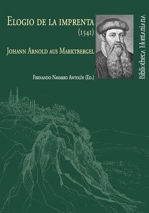 ELOGIO DE LA IMPRENTA (1541)