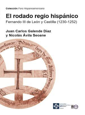 EL RODADO REGIO HISPÁNICO