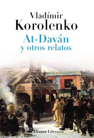 AT-DAVÁN Y OTROS RELATOS