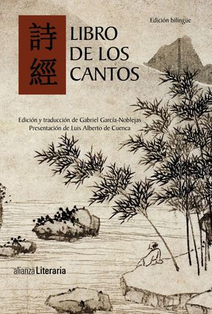 LIBRO DE LOS CANTOS