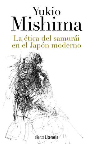 LA ÉTICA DEL SAMURÁI EN EL JAPÓN MODERNO
