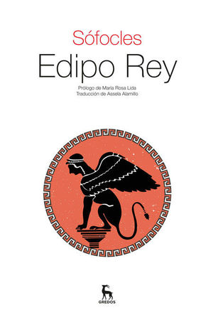 EDIPO REY