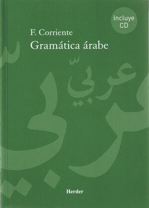 GRAMÁTICA ÁRABE