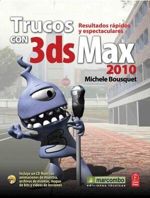 TRUCOS CON 3DS MAX 2010