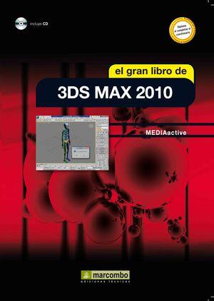 EL GRAN LIBRO DE 3DS MAX 2010