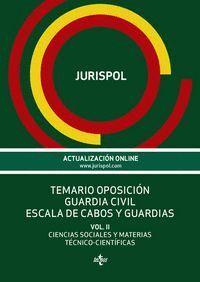 TEMARIO OPOSICIÓN GUARDIA CIVIL ESCALA DE CABOS Y GUARDIAS VOL. II: CIENCIAS SOCIALES Y MATERIAS TÉC