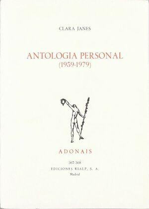 ANTOLOGA PERSONAL (1959-1979)