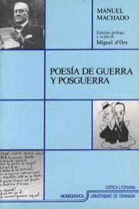 POESÍA DE GUERRA Y POSGUERRA. 2ª EDICIÓN