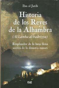 HISTORIA DE LOS REYES DE LA ALHAMBRA