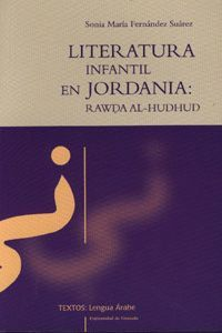 LITERATURA INFANTIL EN JORDANIA: RAWDA AL-HUDHUD