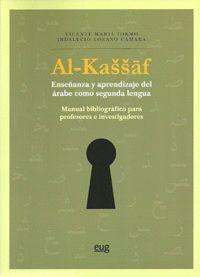 AL-KASSAF