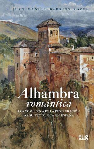 ALHAMBRA ROMÁNTICA