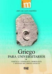 GRIEGO PARA UNIVERSITARIOS