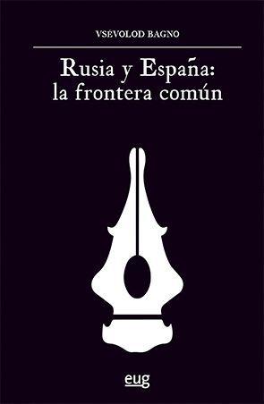 RUSIA Y ESPAÑA: LA FRONTERA COMÚN