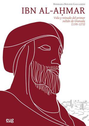 IBN AL-AHMAR