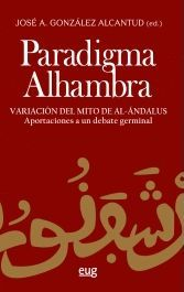 PARADIGMA ALHAMBRA