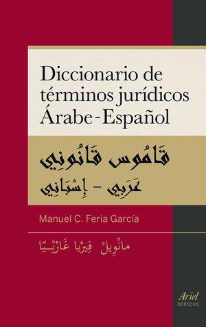 DICCIONARIO DE TÉRMINOS JURÍDICOS ÁRABE-ESPAÑOL