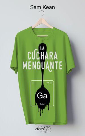 LA CUCHARA MENGUANTE - 75 ANIVERSARIO DE ARIEL
